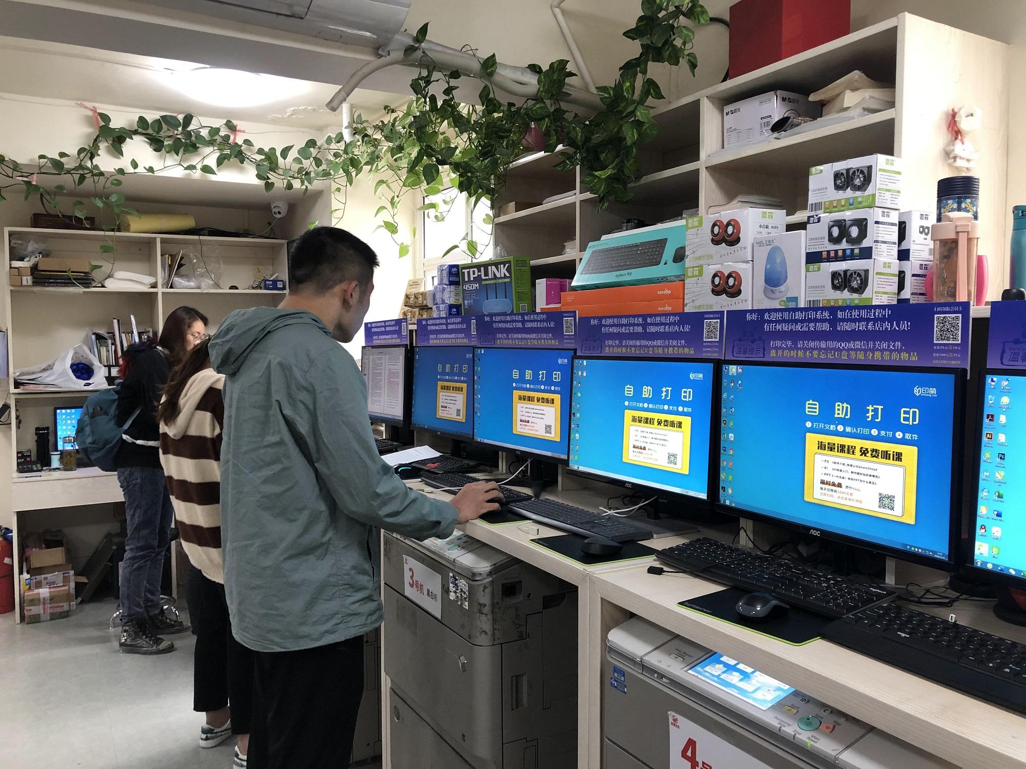 校园打印店从哪些点满足学生2020年开学季的打印需求