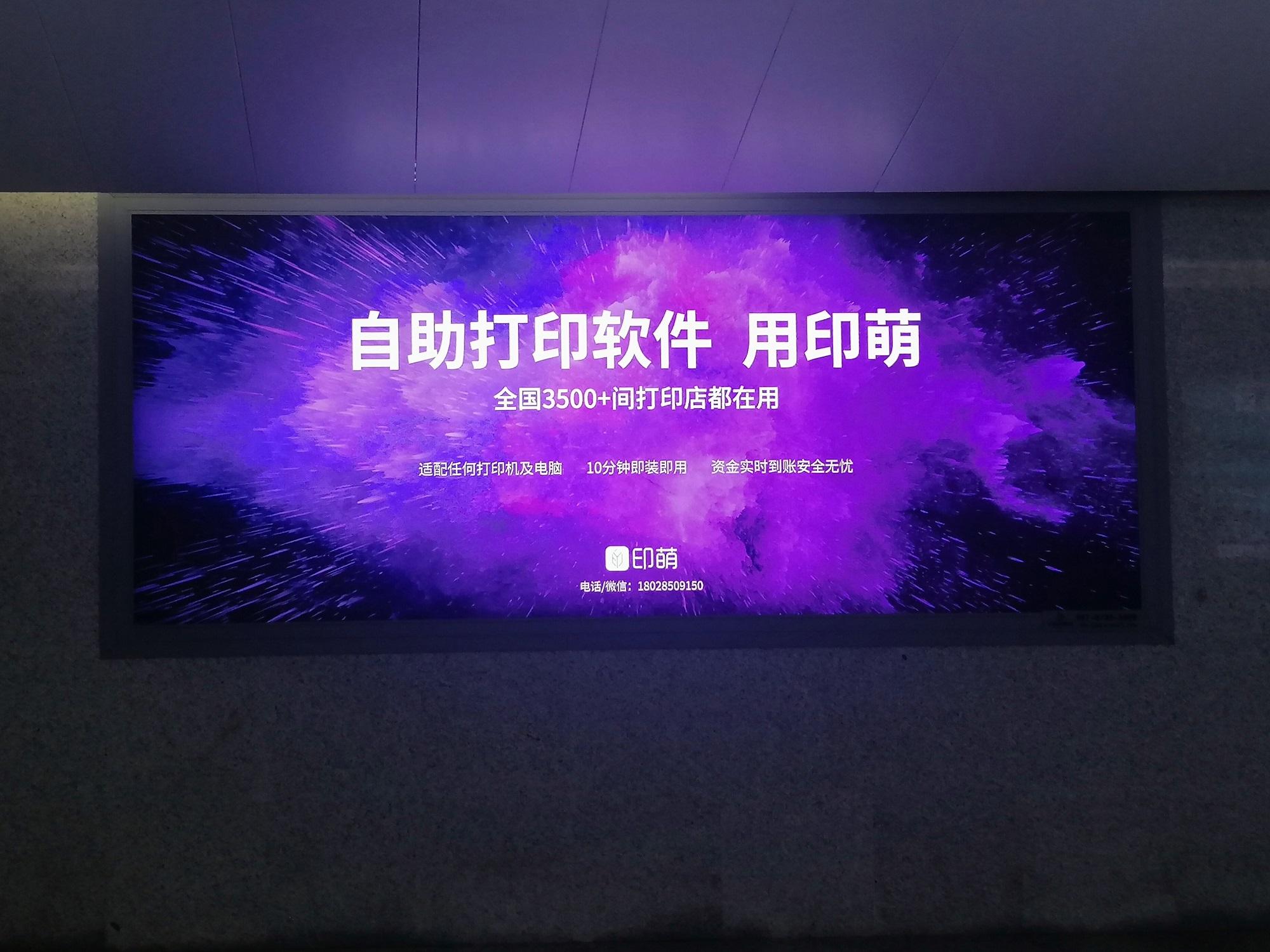 印萌新化高铁南站黄金广告位实力霸屏上线,品牌传播火力全开