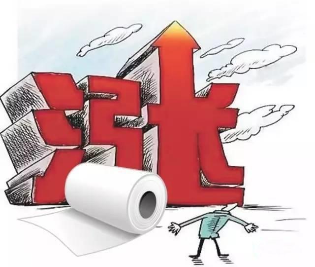 原纸涨价函袭来,大型纸厂停机计划,纸价疯涨对于打印行业的影响?