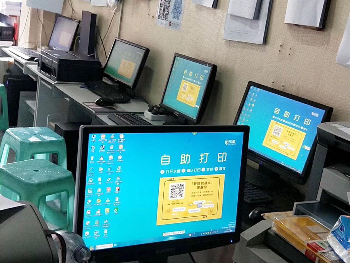 """印萌自助打印软件,教你如何轻松开""""打印店""""分店"""