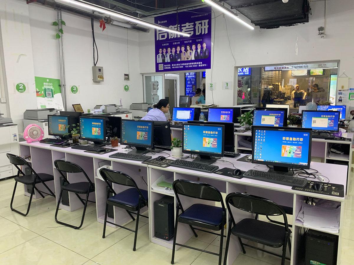 打印店降本增效,印萌自助打印软件,有效提高工作效率50%